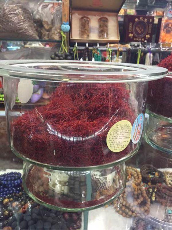 云南旅游商店出售的藏红花