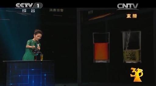 2015年央视3·15晚会消费预警:真假藏红花 视频截图