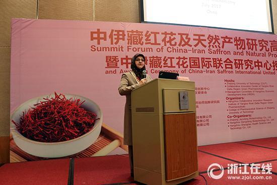 伊朗Bathaie Seyedehzahra 教授作專題學術報告