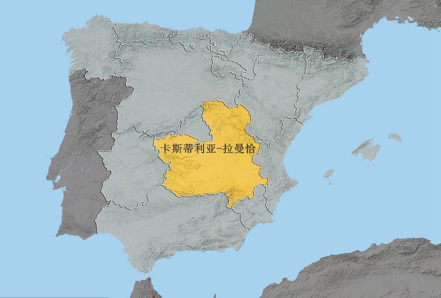 卡斯蒂利亞-拉曼恰地里位置