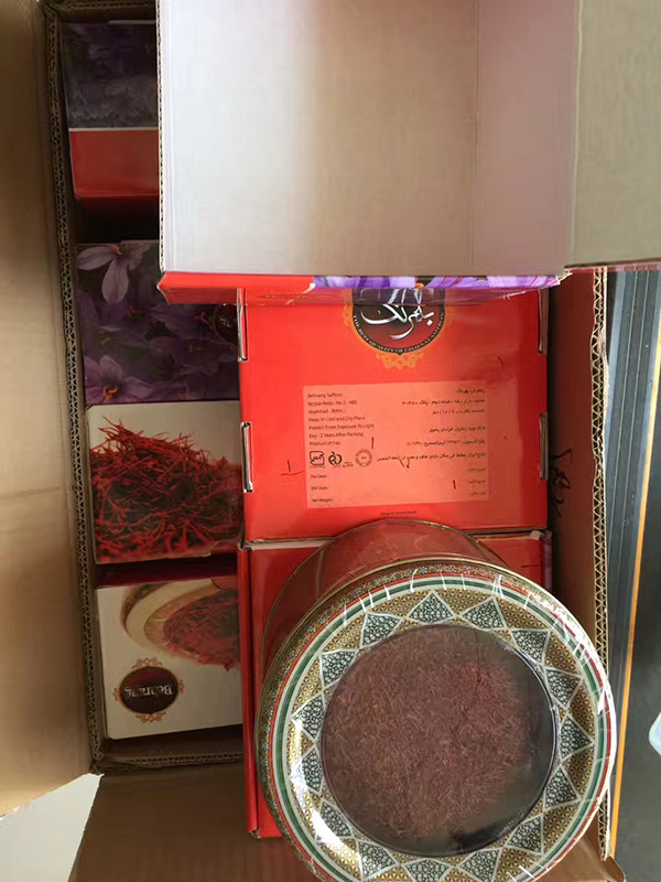 扁丝A级藏红花包装盒