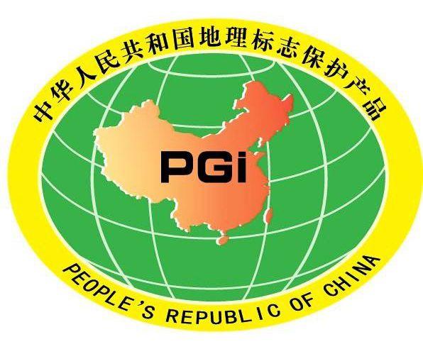 地理標志保護產品圖標