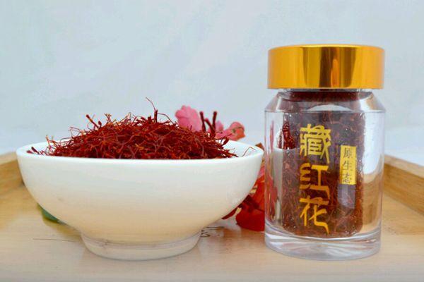 碗裝藏紅花和瓶裝藏紅花