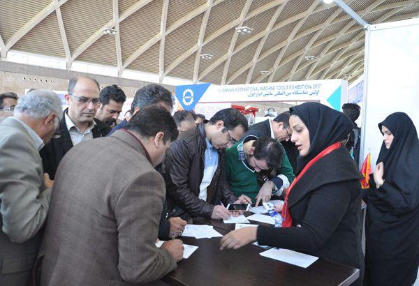 參加展會的伊朗企業