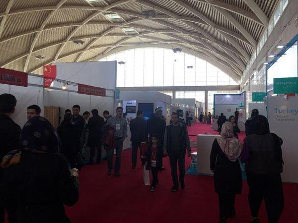伊朗企业展会