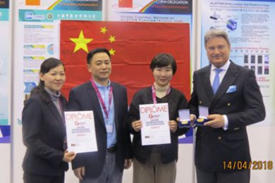 上海藏红花及藏红花面膜产品亮相日内瓦发明展获金奖