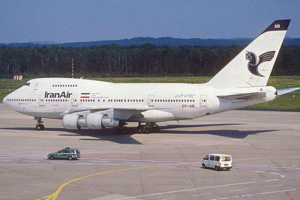 伊朗航空公司