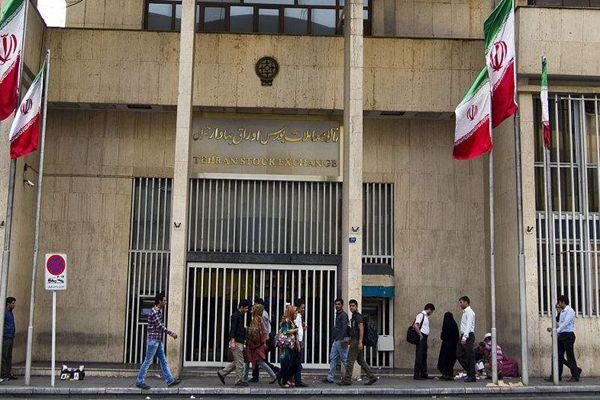 德黑蘭證券交易所
