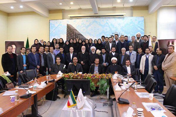 伊朗帕迪斯科技園
