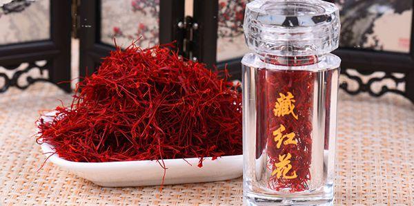 藏红花价格昂贵