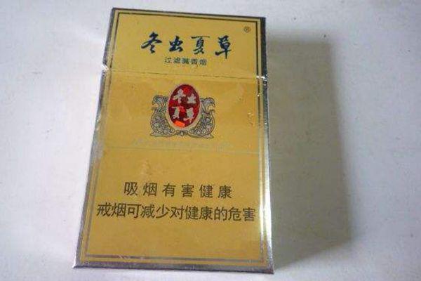 冬虫夏草香烟