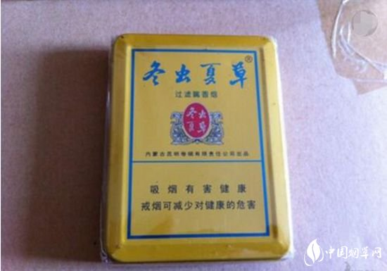 冬蟲夏草香煙(鐵盒16支)