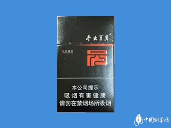 冬虫夏草香烟(1248)
