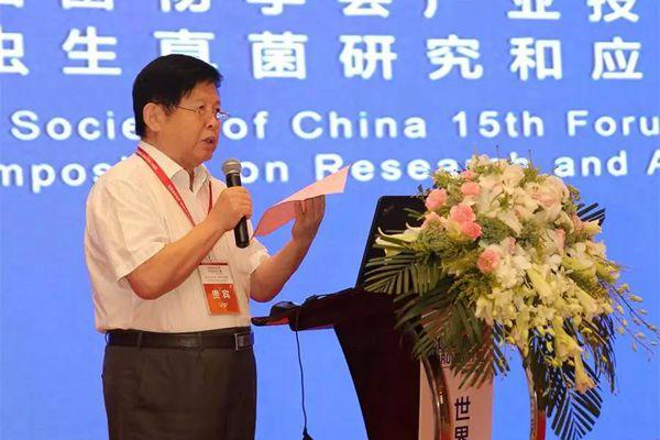 中国工程院李玉院士在开幕式致辞