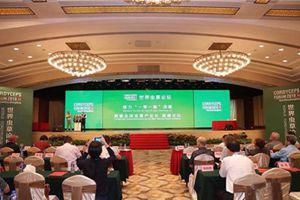 2018世界虫草论坛在深圳成功举行