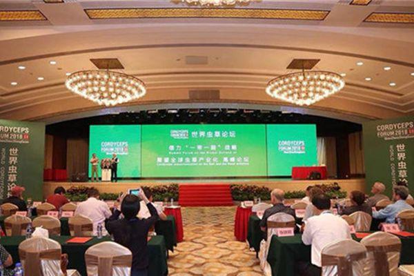 2018世界蟲草論壇在深圳隆重舉行
