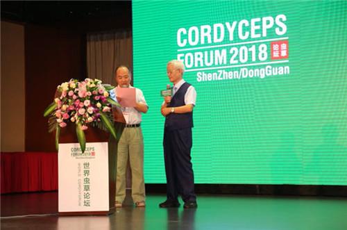 中國蟲草產業技術創新戰略聯盟理事長、中國蟲草博物館館長李增智教授