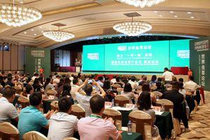 推动产业化发展 2018世界虫草论坛发布《深圳宣言》