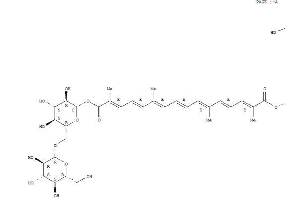 藏紅花素化學結構式