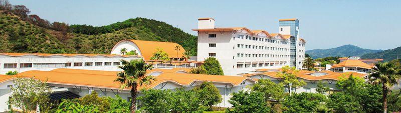 日本九州保健福祉大学