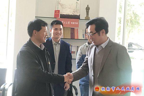 冬虫夏草菌丝产业基地项目签约仪式