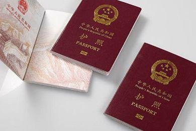 伊朗媒體:伊朗批準對中國游客免簽