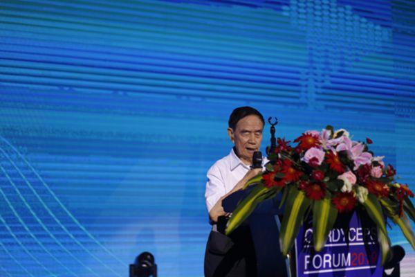 国际顶尖科学家陈祝安教授