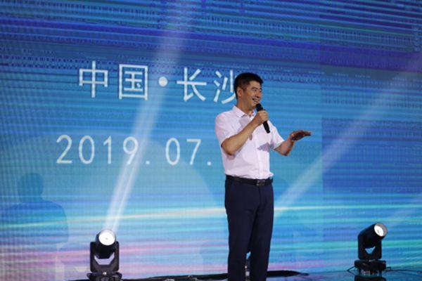陈浩成先生