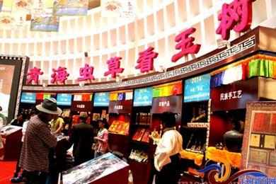 2019年青海国际冬虫夏草暨藏医药展交会将于7月20日在玉树开幕