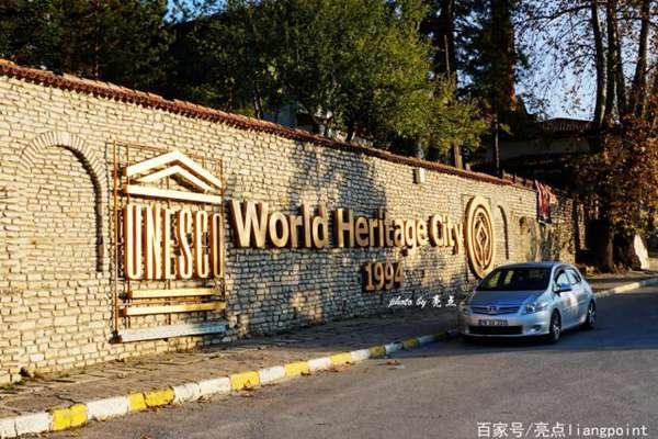番红花城1994年被联合国教科文组织列入世界遗产名录