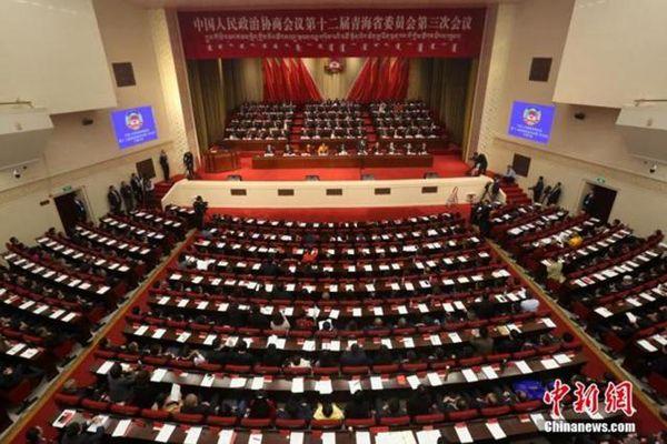 中国人民政治协商会议第十二届青海省委员会第三次会议在青海西宁开幕