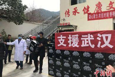 云南藏区捐赠2000盒蛹虫草粉 为武汉白衣天使缓解疲劳