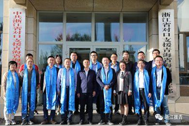 浙江金华市社发集团赴青海海西考察藏红花项目