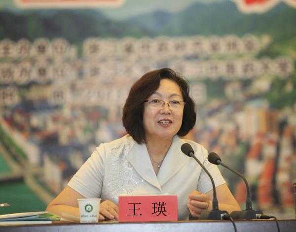 中国中药协会执行副会长王瑛