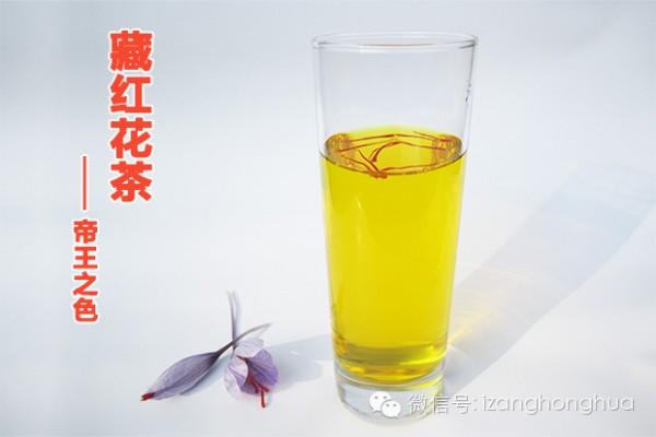 補血美容養顏祛斑藏紅花茶