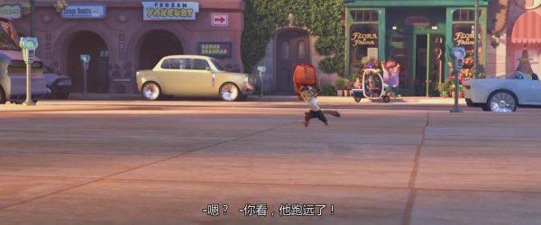 黄鼠狼偷了一袋子番红花球茎正在逃跑