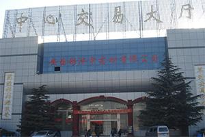 安国中药材市场2015年12月份藏红花价格行情