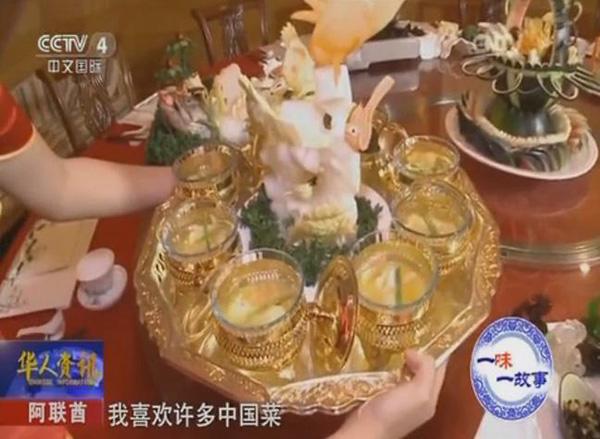 用藏紅花烹制的中餐紅花竹蓀煮魚肚兒