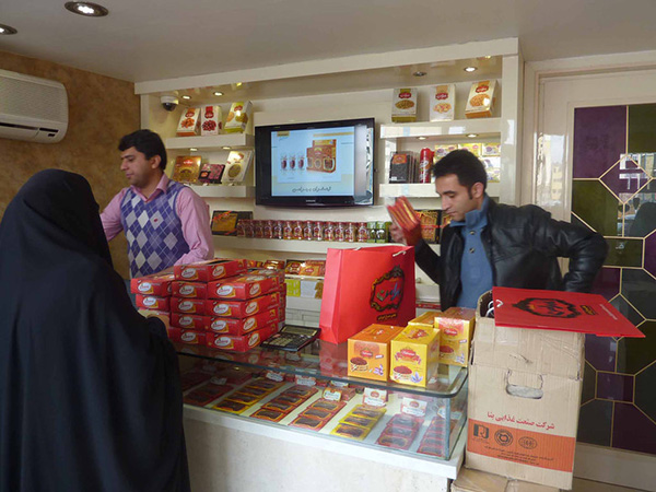伊朗藏紅花商店