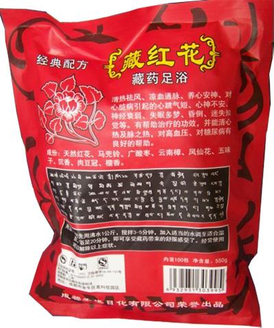 藏红花泡脚产品标注的主要成分是草红花