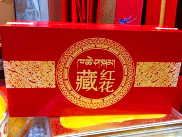 上海星帝旭西紅花種植專業合作社禮盒裝藏紅花