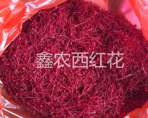 鑫农西红花专业合作社的藏红花