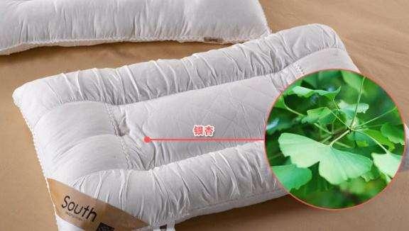 銀杏葉枕頭