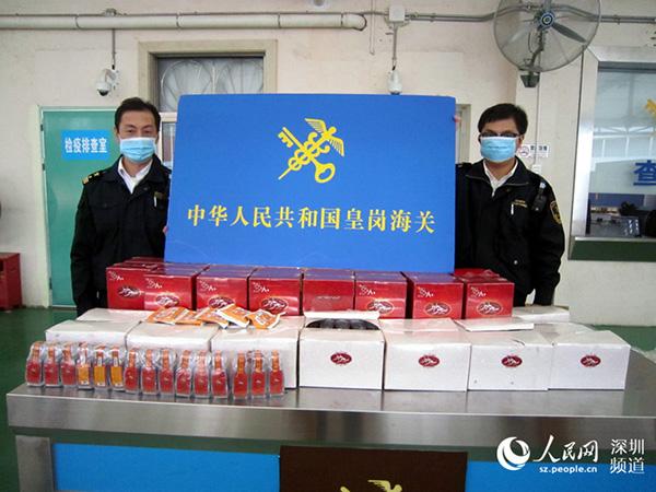 深圳皇崗海關查獲10公斤伊朗藏紅花