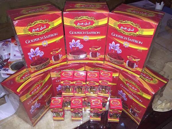1.5g亚克力瓶装藏红花 12瓶一盒 每盒18g