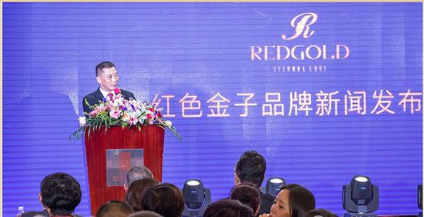 希臘藏紅花品牌紅色金子進入中國新聞發布會