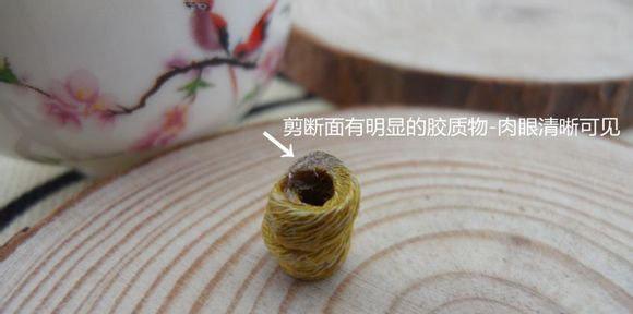 霍山石斛的断面有明显的胶质物
