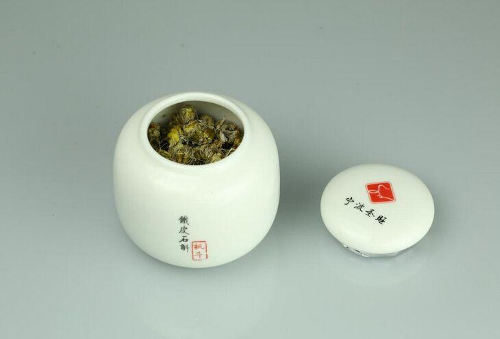 石斛贮藏罐
