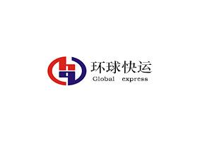 香港环球国际快运公司进口伊朗藏红花招代理