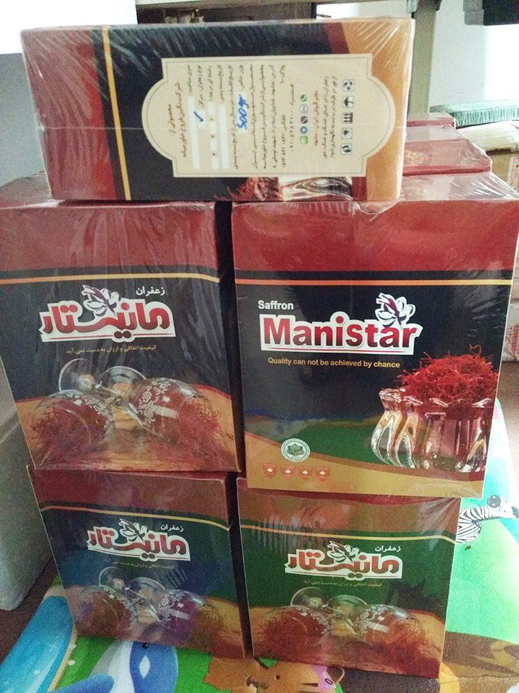 伊朗紙盒裝藏紅花